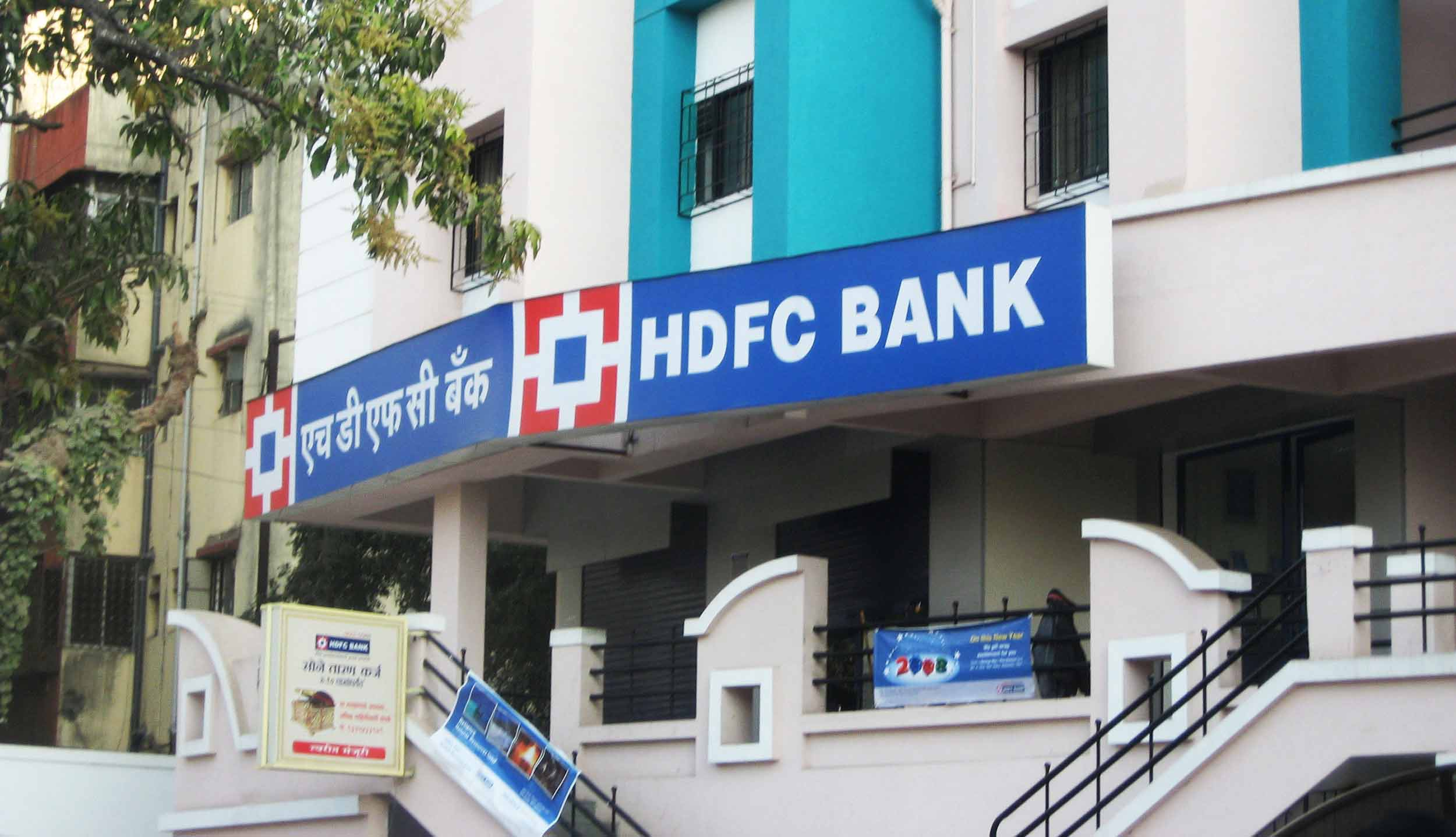 Hdfc Personal Banking Services
