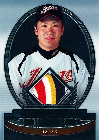 2008 Bowman Sterling WBC Patch Cards Masahiro Tanaka