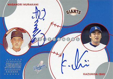 2003 Topps Stadium Club Co-Signers Masanori Murakami Kaz Ishii Autograph