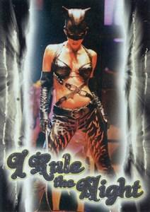 2004 Inkworks Catwoman Case Loader