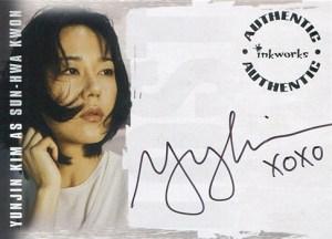 2006 LOST Revelations Autographs A1 Yunjin Kim