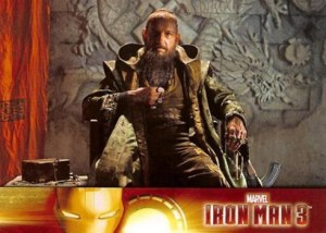 2013 Iron Man 3 Base