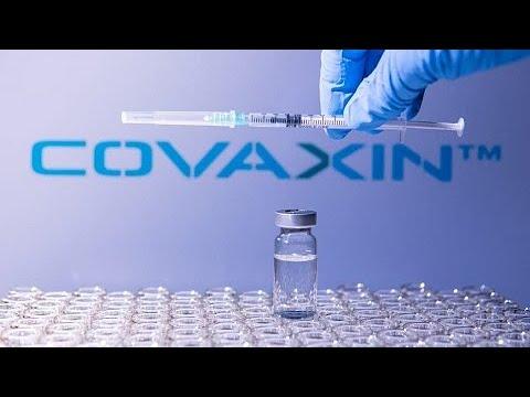 Covaxin: Anvisa suspende autorização de importação da vacina