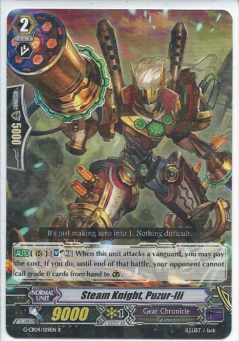 g cb04 019 steam knight puzur ili rare r cardfight vanguard