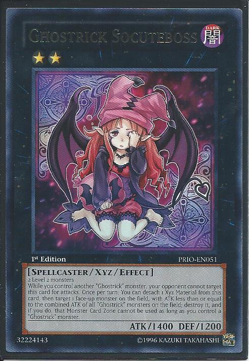 U New Heliosphere Dragon PRIO-EN004 Common Yu-Gi-Oh Card