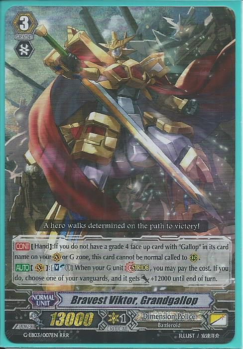 Cardfight Vanguard Card Demolzaurus Demolition Beast G-EB03//023EN R Rare