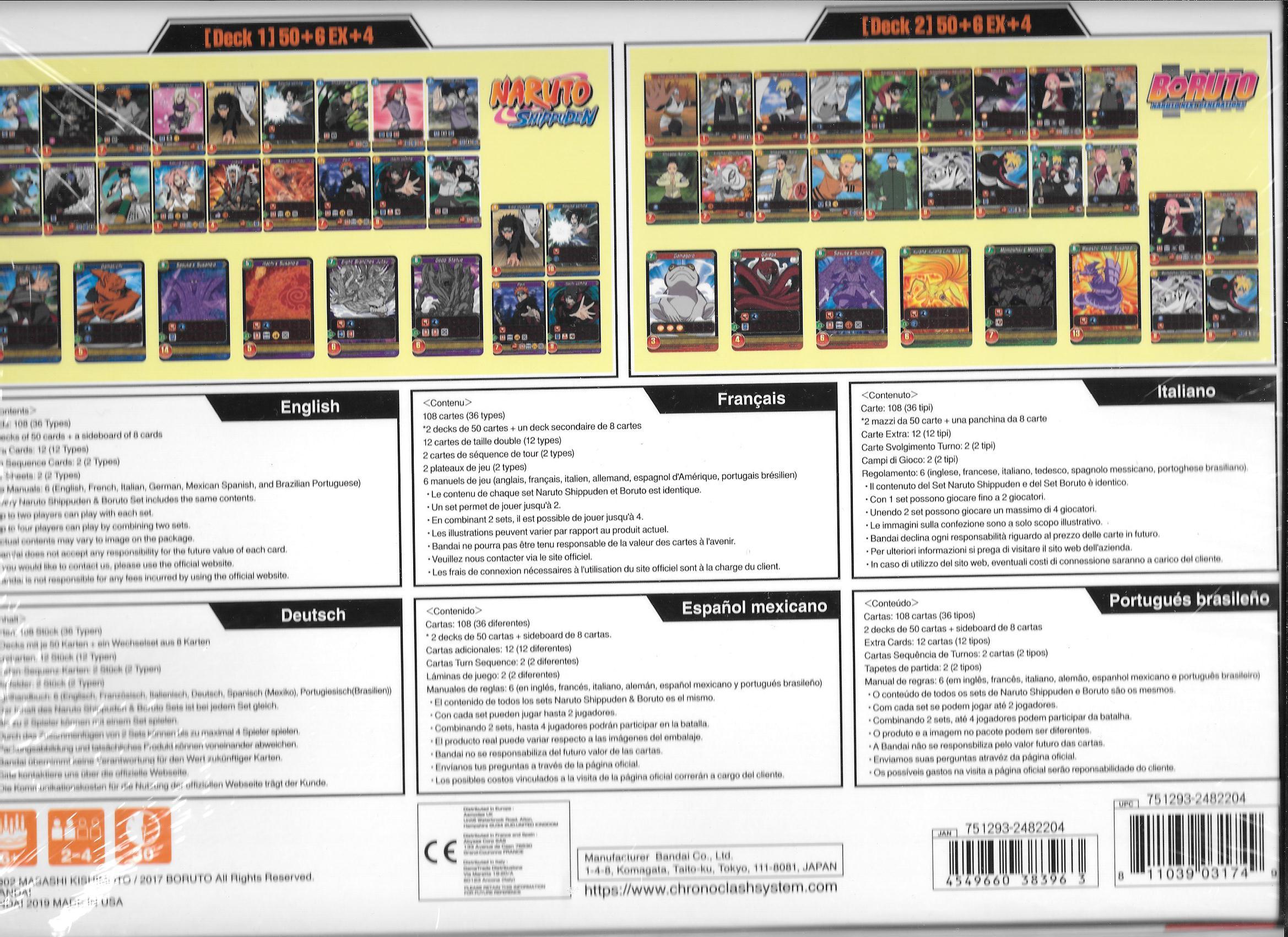 Naruto Shippuden Karten.Naruto Boruto Card Game Naruto Shippuden Boruto Set