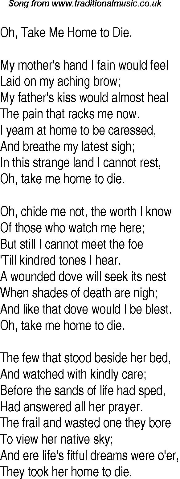 Take Me Home Lyrics