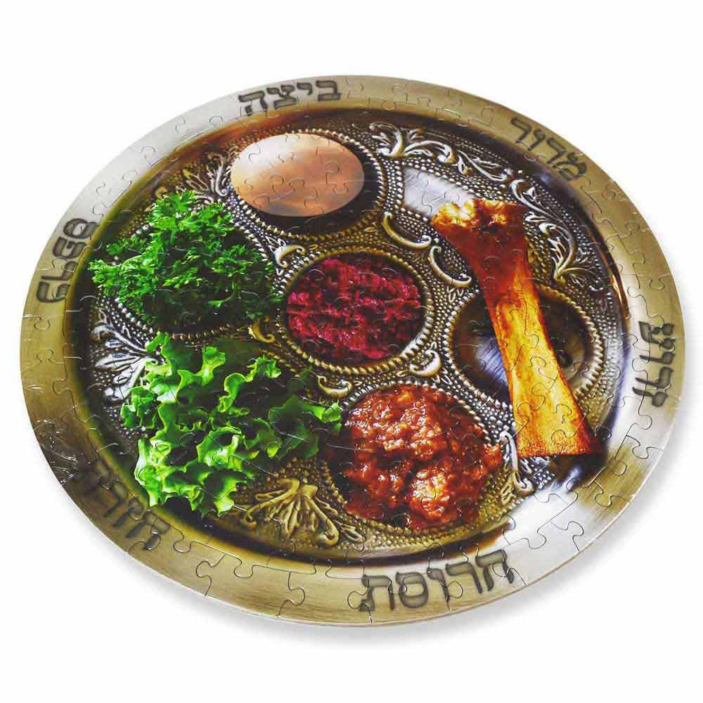 Passover Gifts Realistic Seder Plate Puzzle