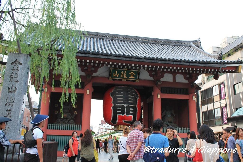 Kaminarimon (Porta del tuono)