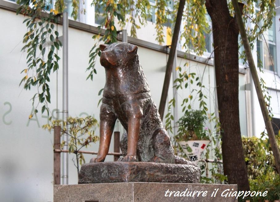Statua di Hachiko