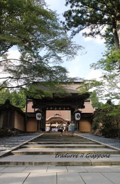 Ingresso al tempio