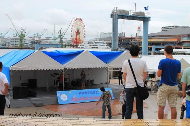 Festival (?) al porto di Kobe