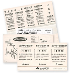 pic_ticket