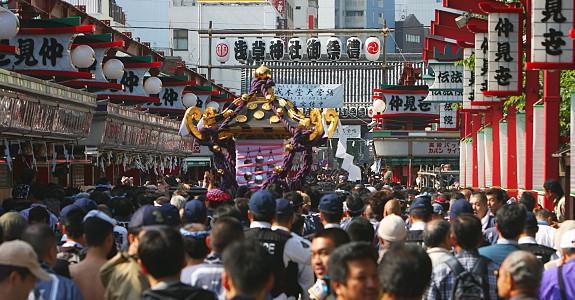 Foto tratta da japanguide.com