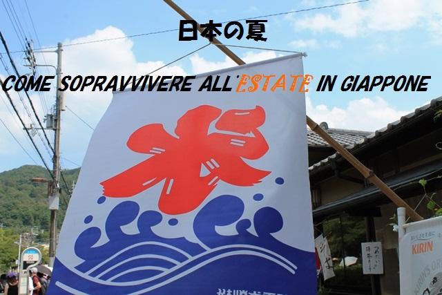 Sopravvivere all'estate in Giappone