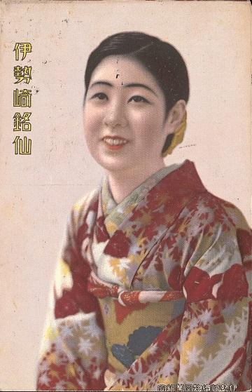 Poster d'epoca © Istituto Giapponese di Cultura
