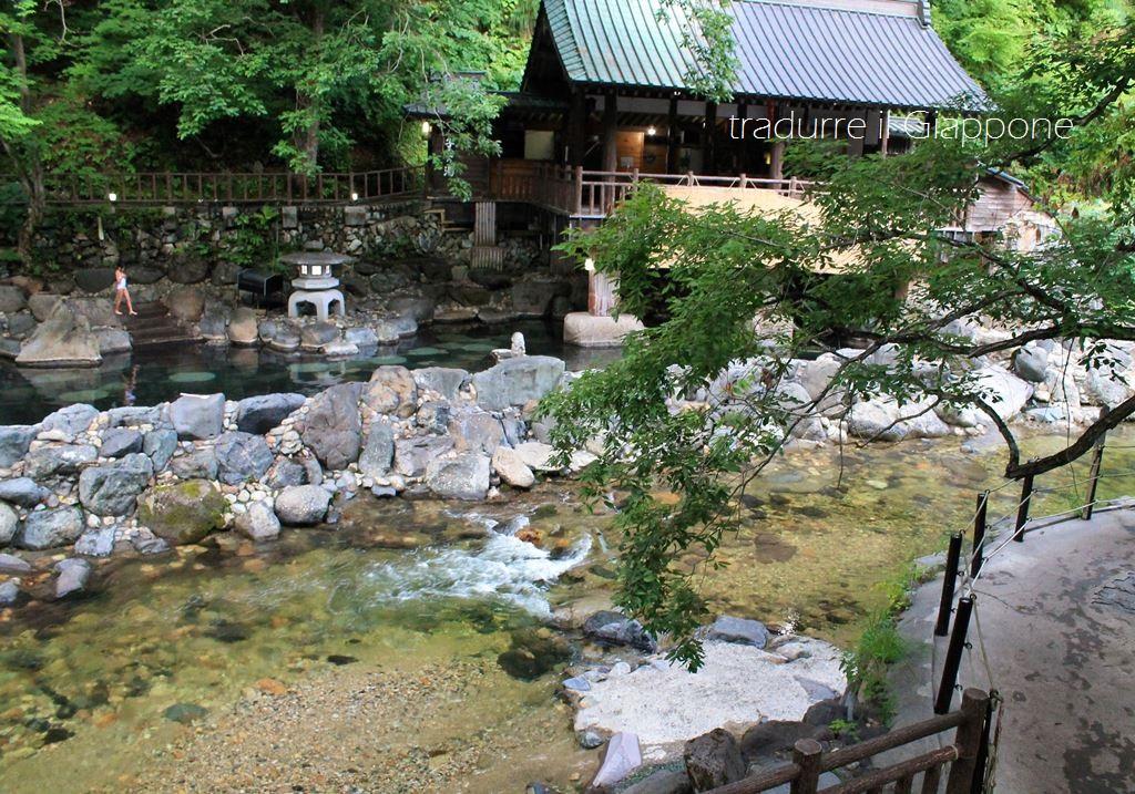 takaragawa-onsen