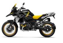 Photo of Wunderlich : BMW Edition 40 Years GS