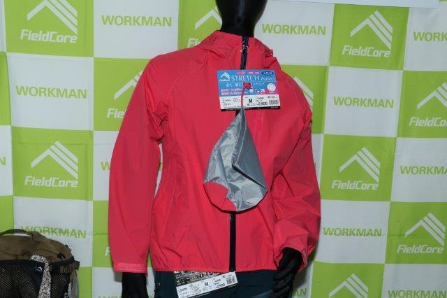 ワークマン, workman, rain suit, レインスーツ,