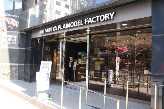タミヤ プラモデル ファクトリー, タミヤ, プラモデル, tamiya, plastic model, tamiya plamodel factory, FDA, Gull wing, Ducati, kawasaki, suzuki, honda,