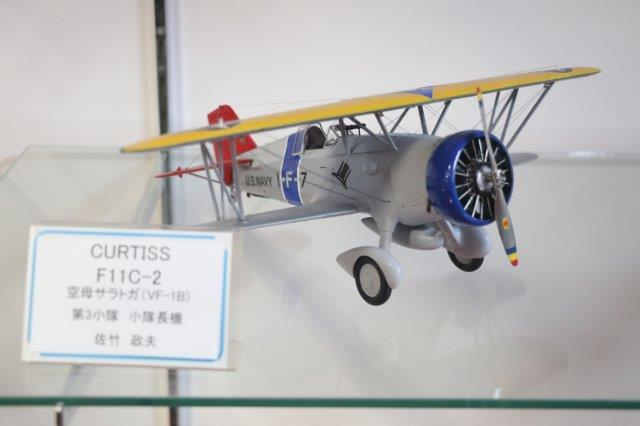 uss saratoga, curtiss, airplane, fighter, porco rosso, 紅の豚, カーチス, 複葉機, 戦闘機, 空母サラトガ,