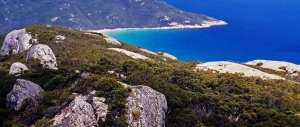 Wilsons Promontory Mount Bishop Lilly Pilly Gully (9.6km)