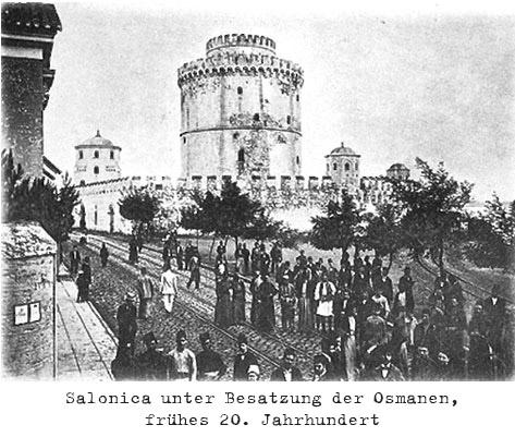 Salonica-under