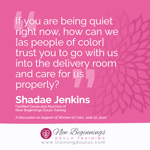If you are being quiet now, how can we trust you to care for us properly?