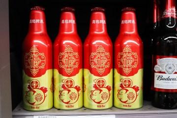 De la biere chinoise