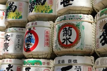 Sake japonais