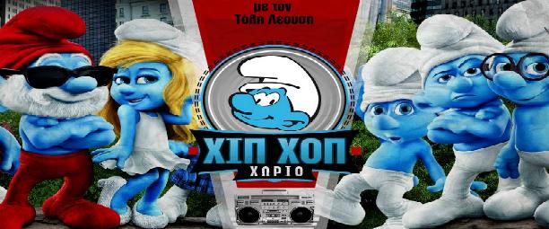 xorio-new