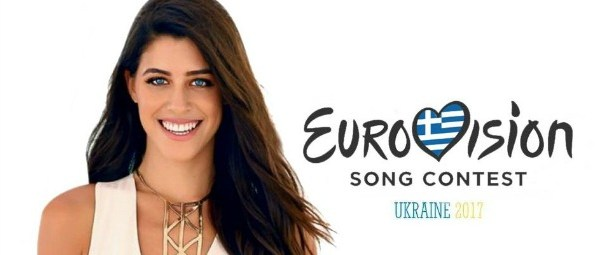 Demy-EUROVISION