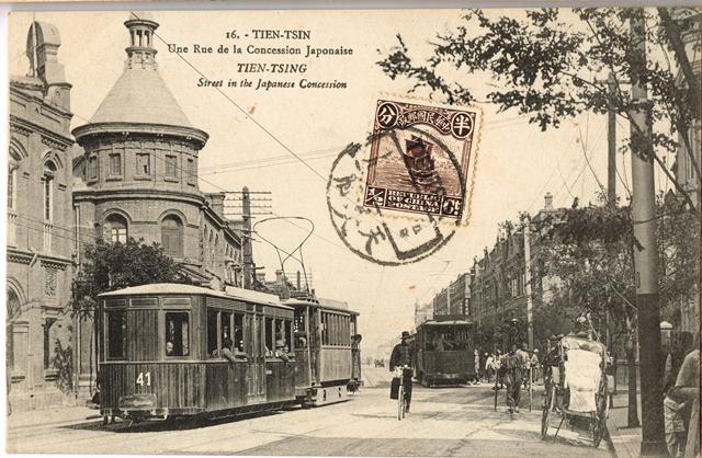 Tramway - Tientsin - (Tianjin)