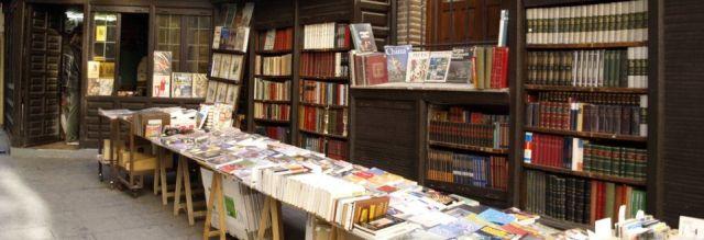 Libreria_San_Gines