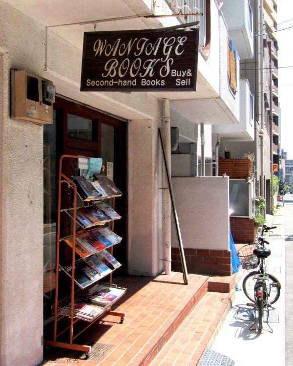 Wantage Books