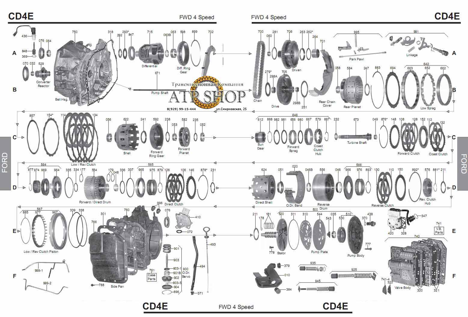 Toyotum Echo Wiring Diagram 04 Explorer Obd Connector