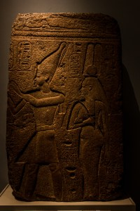 Professional Photography Stone Sculpture From Kemet Egypt Of King Osorkon II In British Museum London