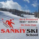 Sanski Ski school