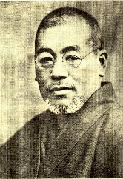 Mikao Usui - Suggestions For Spiritual Growth As Energy Beings