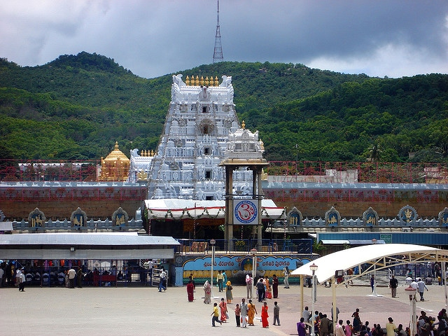 Security High Alert Issued In Tirumala Amidst Intelligence Reports