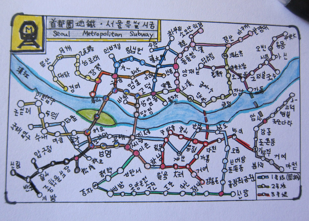 Seoul Subway Map 1989.Transit Maps