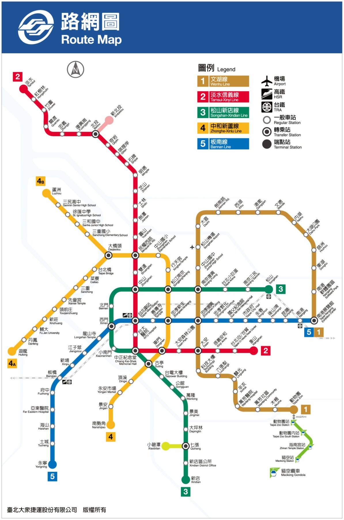 Transit Maps: Submission – (Near) Future Map: Taipei MRT, Taiwan