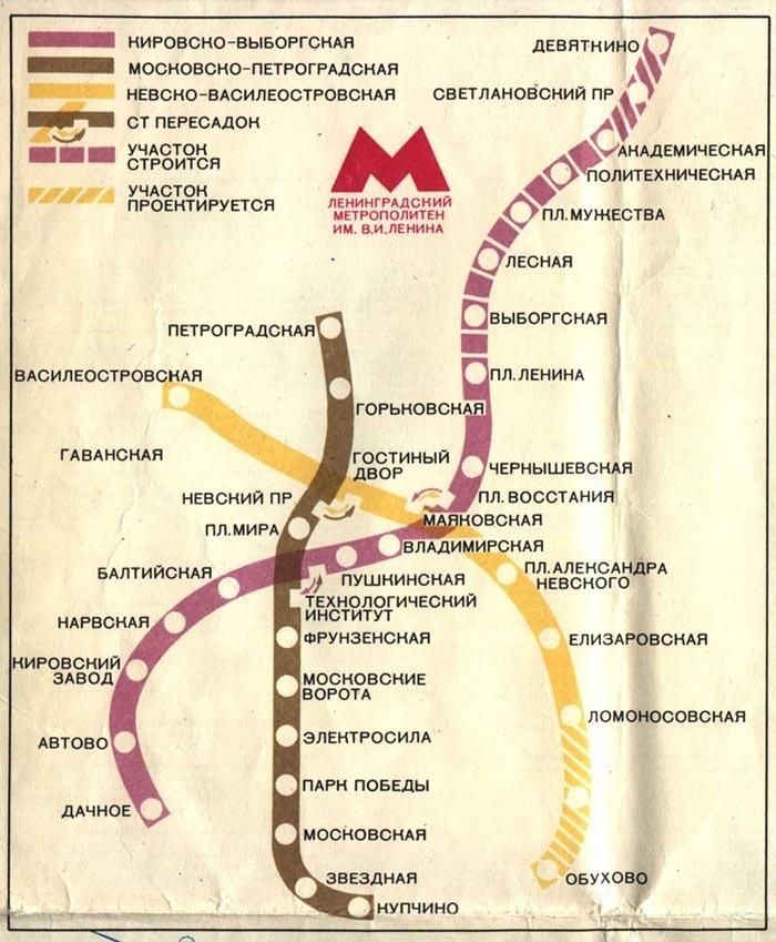 St Petersburg Russian Subway Map.Transit Maps Historical Map Leningrad St Petersburg Metro