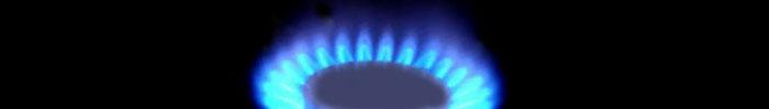 Газ-қыздырғыш