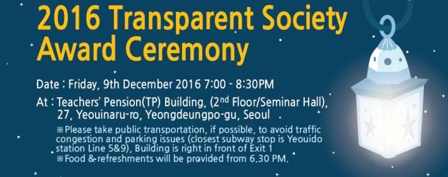 transparent-society-award-2016