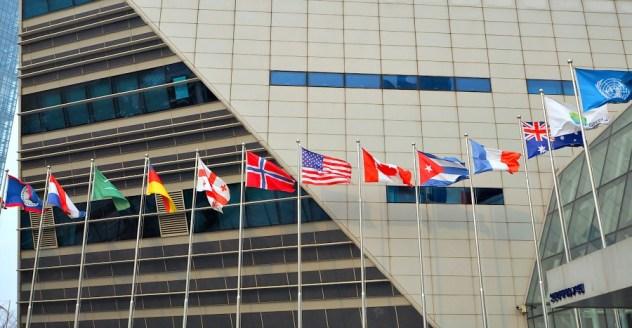 gcf-flags