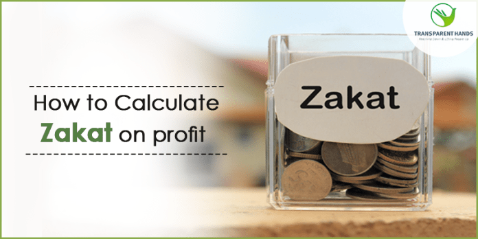 How to Calculate Zakat on profit