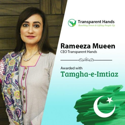 Rameeza Mueen CEO Transparent Hands is awarded with Tamgha-e-Imtiaz