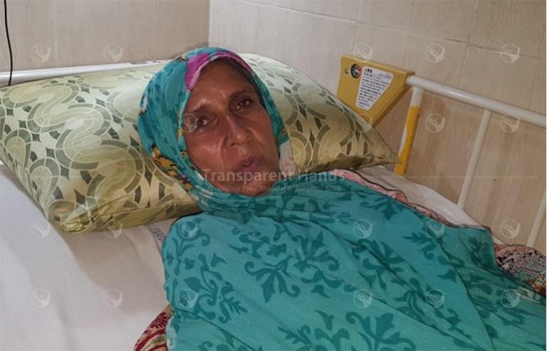 Zarina Bibi patient